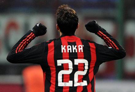 Прогноз матча «Дженоа» – «Милан». Догонит ли «Дженоа» «Милан»?