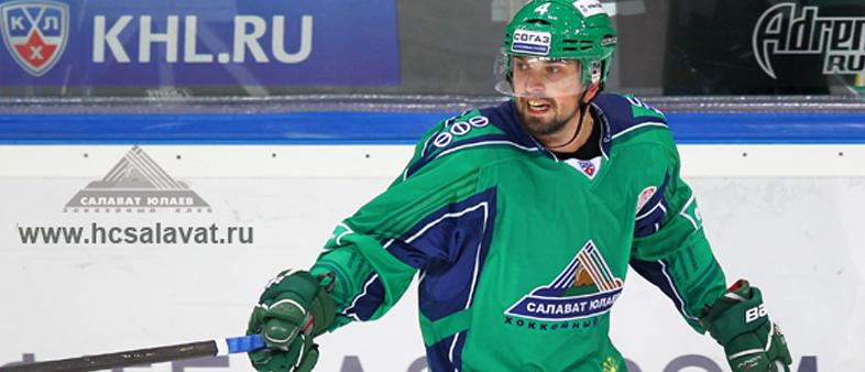 Хоккей. «Салават Юлаев» - СКА. Прогноз Александра Солодникова