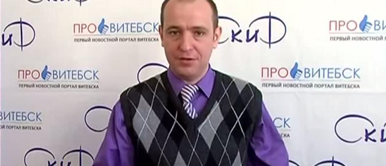 «Шахтер» - «Нафтан». Видеопрогноз Виталия Сапроненко