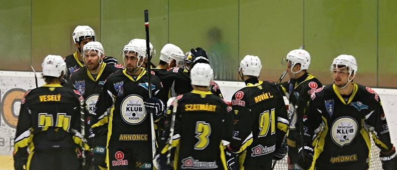 Хоккей. Прогноз гандикапера AWCI на матч «Кадань» - «Мост»