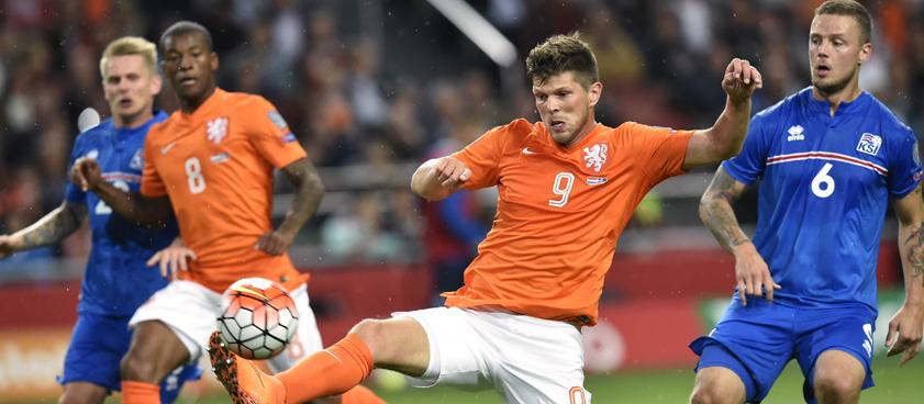 Сборная Турции - сборная Нидерландов. Прогноз Олега Жукова
