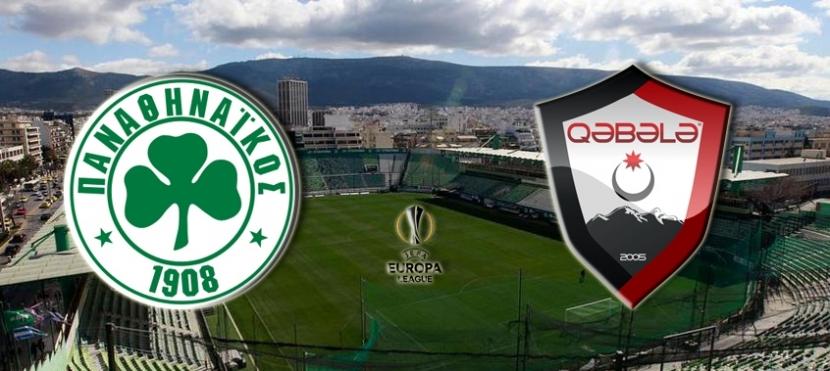 Прогноз на матч Лиги Европы: «Панатинаикос» - «Габала»