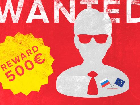 500 € тому, кто найдет управляющего для иностранного Intelbet